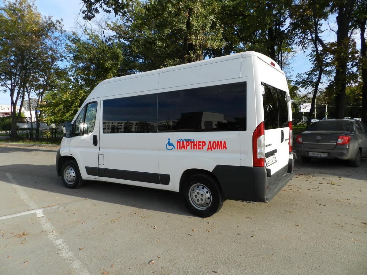 Перевозка лежачих больных и инвалидов в Самаре